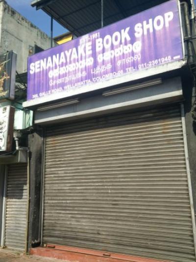 Senanayake Book Shop