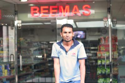 Beemas (Kollupitiya Market)